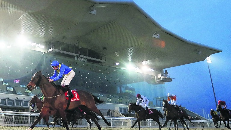 Dundalk: awards to three bookmakers have been overturned