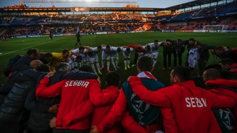 Serbia U21s take on Macedonia