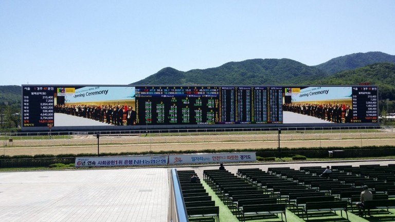 South Korea will play host to two international races on September 9