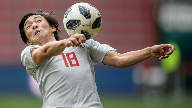 Portimonense forward Shoya Nakajima could cause Boavista problems