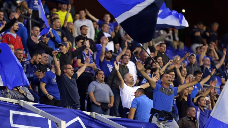 Dinamo Zagreb fans could have something to cheer