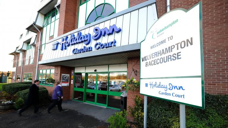 Nowhere near a garden or a court, the Holiday Inn Garden Court