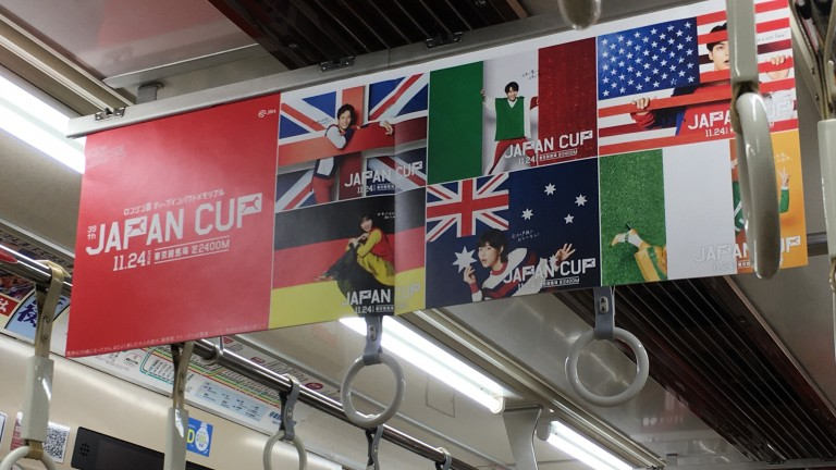 Advertising for the Japan Cup is everywhere in Tokyo, including on the city's trains