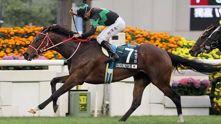 Loves Only You won the Group 1 QEII Cup at Sha Tin